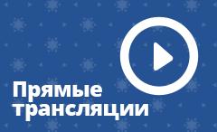 Телеканал Матч онлайн! Смотри прямую трансляцию!