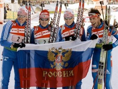 Россияне выиграли эстафету в Хохфильцене
