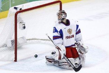 Россия уступила Словакии по буллитам. 2:1