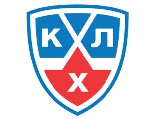 Решение КХЛ: допущена судейская ошибка