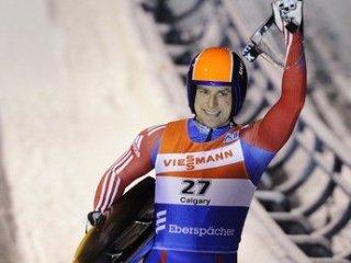 Объявлен состав сборной России по санному спорту на первые этапы Кубка мира