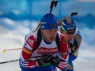 Стали известны стартовые номера российских биатлонистов в спринтерской гонке